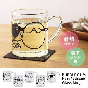 今までありそうでなかったシンプルなデザインの薄い耐熱ガラスのマグカップです。スペースジョイのオリジナ...