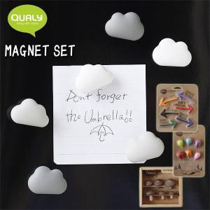 QUALY MAGNET クオリー マグネット(磁石 ホワイトボード ブラックボード 冷蔵庫)|fci