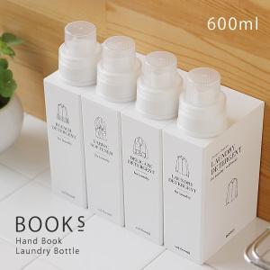 文庫本サイズの手に馴染む洗濯洗剤の詰め替え用ボトル。こちらは容量が600mlとなっております。普通の...
