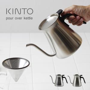 上質でストレスフリーなプアオーバーケトル。 コーヒーをドリップする際に湯の落ちる位置や量をコントロー...