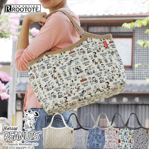 ROOTOTE・ルートート ハビチェル PEANUTS(SNOOPY)|fci