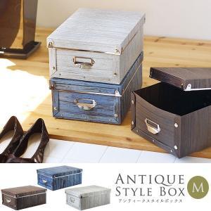 Antique Style Box・アンティークスタイルボックス M