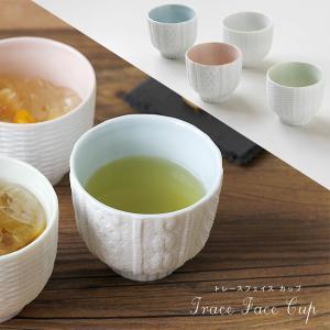 Trace Face Cup・トレースフェイス カップ(コップ 湯のみ 瀬戸 陶磁器) fci