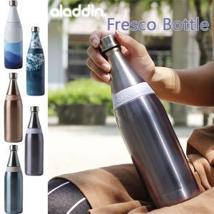 ドリンクウェアをリードする水筒のトップブランド、アラジン。 アラジンフレスコボトルは、大自然をテーマ...
