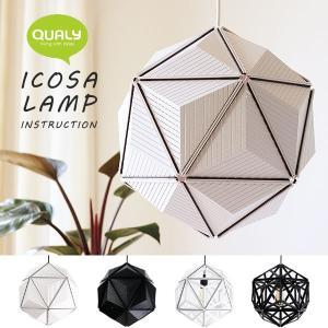 QUALY Icosa・クオリー イコサ 20units(ストライプ ワイヤーフレーム モダン)|fci