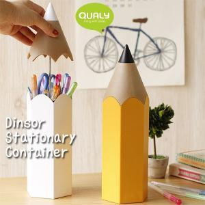QUALY Dinsor Stationary Container クオリー ディンソーステーショナリーコンテナー(ペン立て 文房具 オーガナイザー ペンケース)|fci