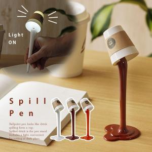 カップからドリンクが零れている状態を表現した卓上ボールペン。カップの中のスイッチをONにするとライト...