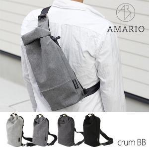 AMARIO crum BB クルムボディバッグ