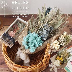 BELLES FLEURS JOLIE・ベルフルールジョリー ドライフラワーブーケ(magnet 花束 アレンジ 完成品 ハンギング 卓上 壁掛け)|fci