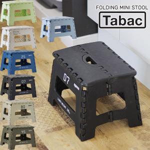 FOLDING STEP Tabac フォールディング ステップ タバック(キッズチェア スツール ...