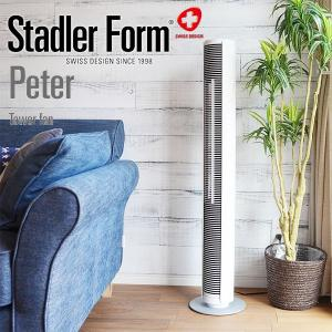 Stadler Form ピーター タワーファン(スリムファン 省スペース 扇風機 スタドラーフォーム 首振り)|fci