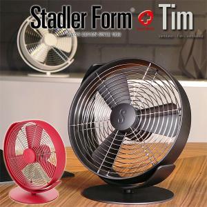 Stadler Form ティム テーブルファン(卓上ファン サーキュレーター 扇風機 スタドラーフォーム USB)|fci