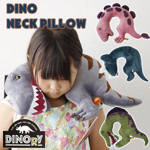 DINO NECK PILLOW ディノ ネックピロー(首枕 旅行 ティラノサウルス トリケラトプス スピノサウルス ネッククッション) fci