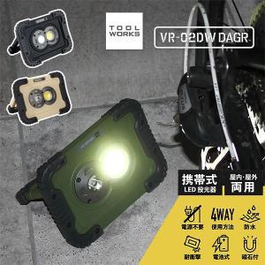 ポータブル LED ワークライト ダグ(懐中電灯 ハンディライト COB型LED 高輝度 掛け置き) fci