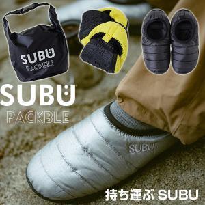 SUBU パッカブル(スブ スリッポン 外履き つっかけ レディース メンズ)|fci