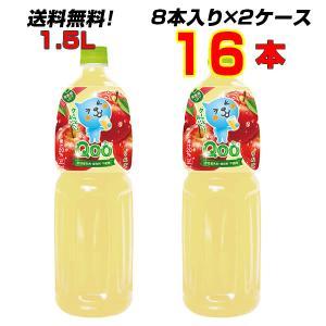 商品名:ミニッツメイドQooりんご 1.5LPET  数量: 16本【8本×2ケース】  内容量: ...