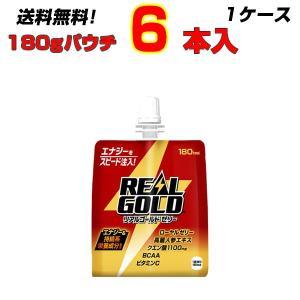 商品名:リアルゴールドゼリー 180gパウチ 6本  内容量: 180gパウチ  種類 : ゼリー飲...
