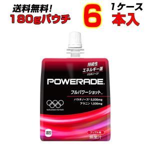 商品名:パワーエイド フルパワーショット  数量:6本  内容量: 180gパウチ  種類 : 清涼...