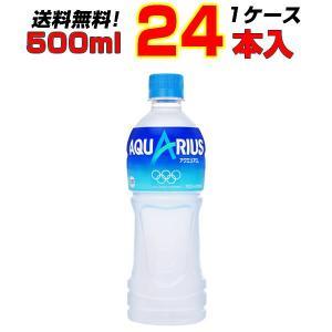 商品名:アクエリアス 500mlPET  数量: 24本  内容量: 500mlPET  種類 :清...