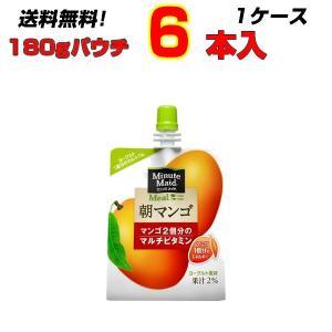 商品名:ミニッツメイド朝マンゴ 180gパウチ  数量: 6本  内容量: 180g パウチ  種類...