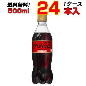 商品名:コカコーラ ゼロカフェイン500mlPET  数量:24本  内容量:500mlPET  種...