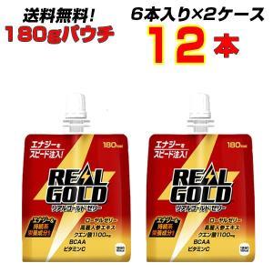 商品名:リアルゴールドゼリー 180gパウチ  12本  内容量: 180gパウチ  種類 : ゼリ...