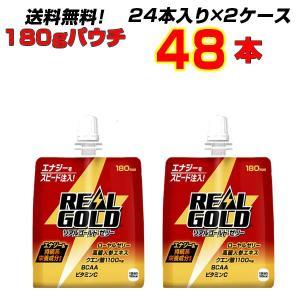 商品名:リアルゴールドゼリー 180gパウチ 48本  内容量: 180gパウチ  種類 : ゼリー...