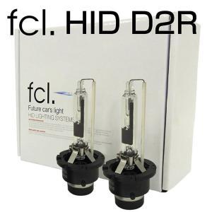 クラウン マジェスタ HID クラウン マジェスタ[UZS/JZS17系]H11.9-H16.6 ヘッドライト 純正HID 交換用 バルブ D2R fcl