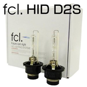 ムラーノ[Z51]H20.9- ヘッドライト 純正HID 交換用 バルブ D2S 6000K 8000K 選択可能  fcl.|fcl