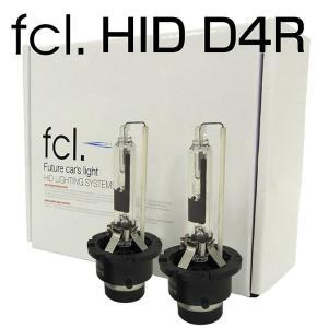 fcl HID D4R タントカスタム[L350S、L360S]H17.6〜H19.11 HID D4R HIDバルブ D4R 純正 交換用 HIDバルブ 6000K 8000K fcl
