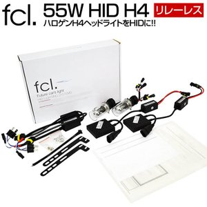 HID キット H4 55W オデッセイ プレステージ RA 5 HID キット H4 Hi/Lo 55W リレーレス ハロゲン 2灯 用 fcl