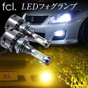 fcl LEDヘッドライト fcl. led H11/H8/H16/HB4/HB3 ファンレス led フォグランプ fcl.|fcl