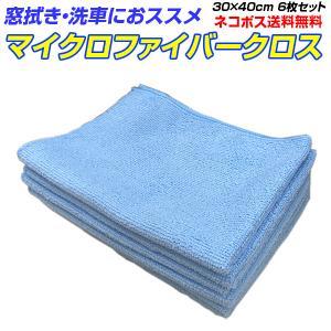 ■洗車用マイクロファイバークロス8枚セット 洗車時の拭き取りやガラスコート剤の塗布など、いろいろ使え...