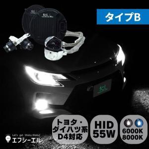 【バラストタイプB】D4S,D4R 55W化 加工なしで純正HIDをパワーアップ HIDキット【安心1年保証】【明るさを求める方に】D4S,D4R hidバルブ車対応