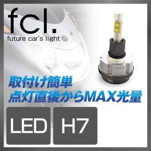 fcl. LEDヘッドライト バイク用 H7  LED ヘッ...