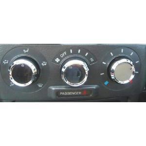 トヨタ サクシード プロボックス P50 160 前期マニュアルエアコンダイヤルノブ メッキ UNICOZONE|fdc-uz