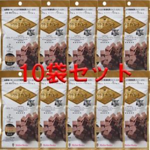 【期間限定10袋セット!!】【送料無料】 Mother Renka ドクターズチョコレート ノンシュガーミルク 30g×10袋 【ヒルナンデス】【NHK あさイチ】 fdc