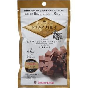 【爆発的人気のチョコレート!!】 【即納可】 Mother Renka ドクターズチョコレート ノンシュガーミルク 30g 【マザーレンカ】【ヒルナンデス】【NHK あさイチ】