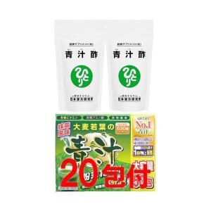 【送料無料】 銀座まるかん 青汁酢 約480粒 【2個セット!!】|fdc