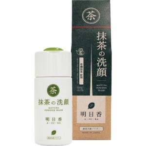 【送料無料】 抹茶の洗顔 明日香 50g 【カレン】|fdc