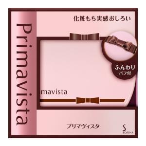 ソフィーナ プリマヴィスタ 化粧もち実感 おしろい 12.5g|fdc