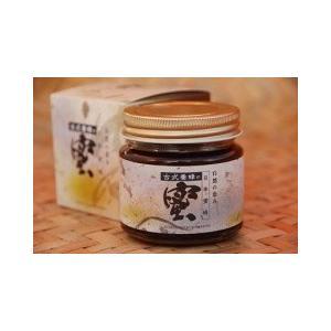 【送料無料】 日本蜂蜜 古式養蜂の蜜 150g 〜幻の日本蜂蜜の巣をまるごとしぼった古式蜜〜 【藤原養蜂場】【国産蜂蜜】 fdc