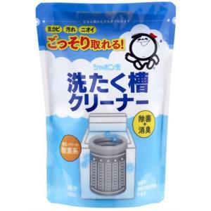 「シャボン玉 洗たく槽クリーナー 500g」は、洗濯槽の裏側に隠れた黒カビや汚れを、すっきりキレイに...