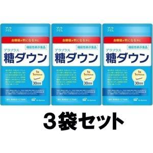 【送料無料】【【即納】3個セット!!】 アラプラス 糖ダウン 30カプセル  【健康食品】【機能性表示食品】|fdc