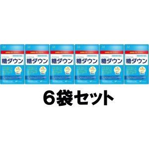 【送料無料】【6個セット!!】 アラプラス 糖ダウン 30カプセル 【即納可】 【健康食品】【機能性表示食品】|fdc