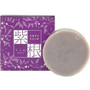 【話題☆魔女たちの22時で放映】 紫根石鹸(シコンせっけん) 100g 洗顔ネット付き|fdc