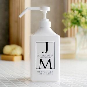 【送料無料】 ジェームズ マーティン フレッシュサニタイザー シャワーポンプ 1L (1000mL) 【JAMES MARTIN】|fdc