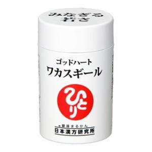 【送料無料】  銀座まるかん みなぎる若さ ゴッドハートワカスギール 93粒  【斎藤一人】|fdc