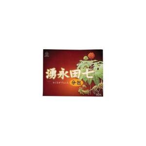 【湧永製薬】【送料無料】 湧永 田七 分包 60包 (田七人参) 【健康補助食品】