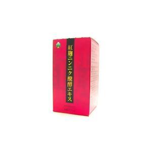 【送料無料】紅麹 ニンニク 醗酵エキス 120カプセル (紅麹ニンニク醗酵エキス)【湧永製薬】【健康補助食品】|fdc